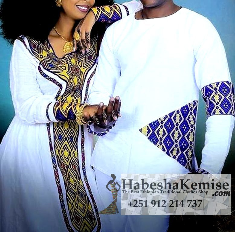 Werk Fiker Ethiopian Traditional Dress Wedding-26
